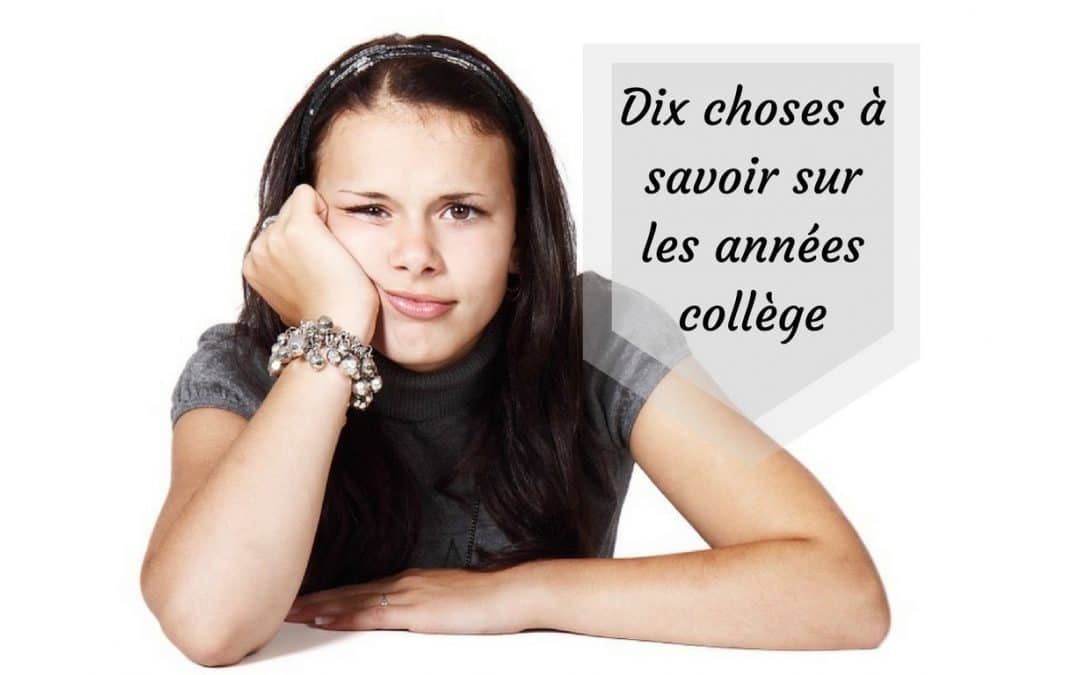 annees college